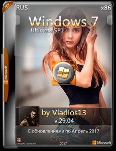Windows 7 Ultimate SP1 x86 By Vladios13 v.29.04 [Ru]